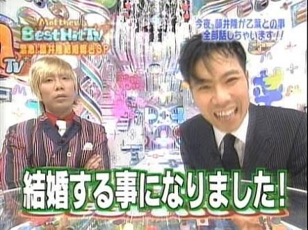 藤井隆が好きな人