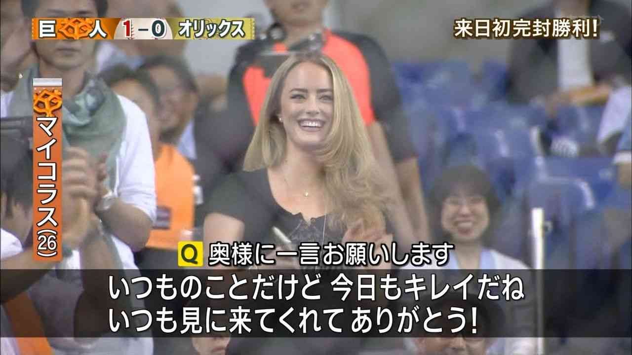男性スポーツ選手の奥さん(有名人)の画像を貼るトピ
