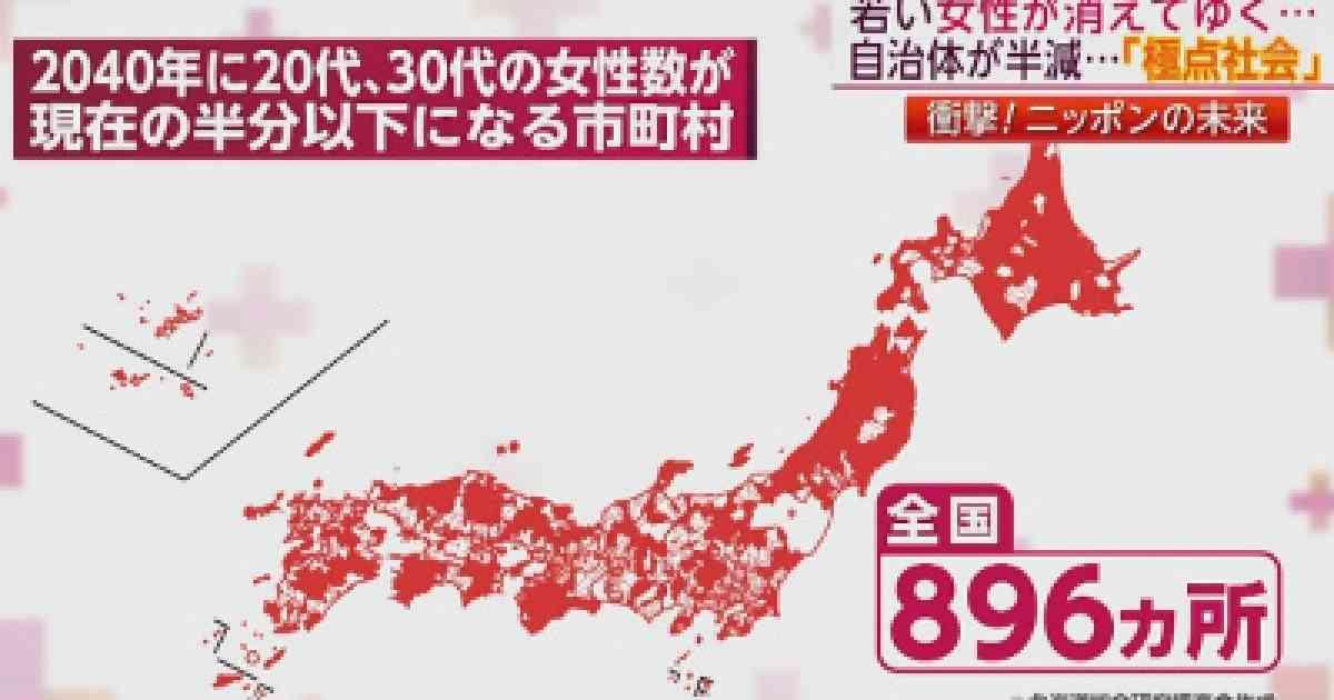 10年後も、日本は平和だと思いますか?