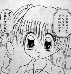 少女漫画あるある