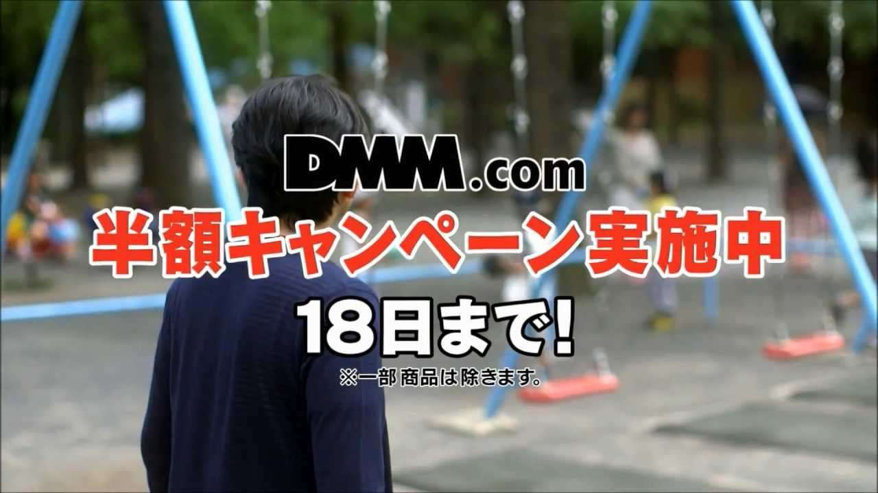 有吉弘行 DMM.com半額CM「有吉くんお黙りください」 - YouTube
