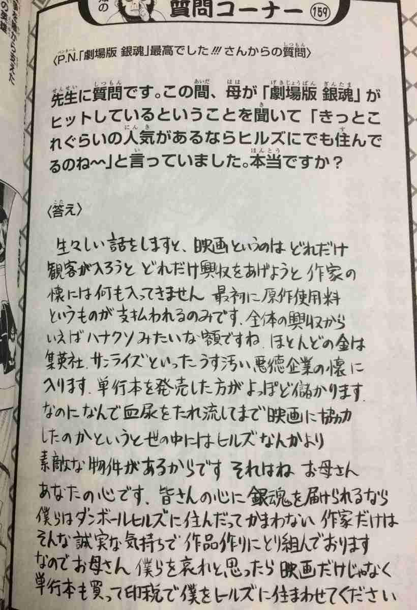 山崎賢人&広瀬アリスW主演!来年公開映画「氷菓」