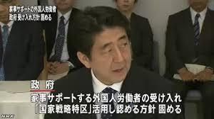 安倍晋三総理大臣について語りましょうpart2