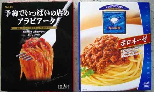 オススメのパスタソース&冷凍パスタ