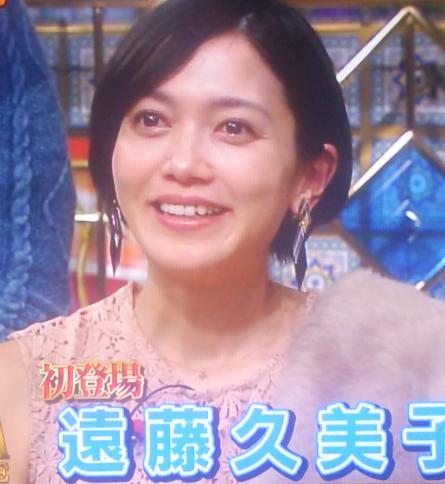 遠藤久美子が結婚生活を語るも「幸せと言い聞かせてるようだ」「旦那に依存しすぎ」「自分を見失ってる」と心配の声 :にんじ報告