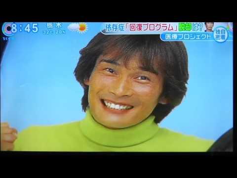 元歌のお兄さん「杉田光央」覚醒剤で有罪!あぶって吸った - YouTube