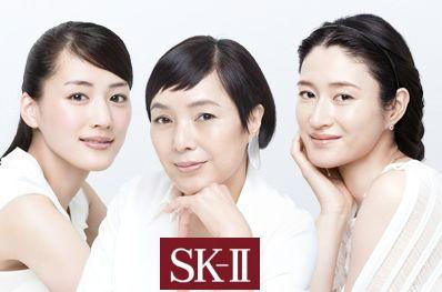 SK-II使ってる人