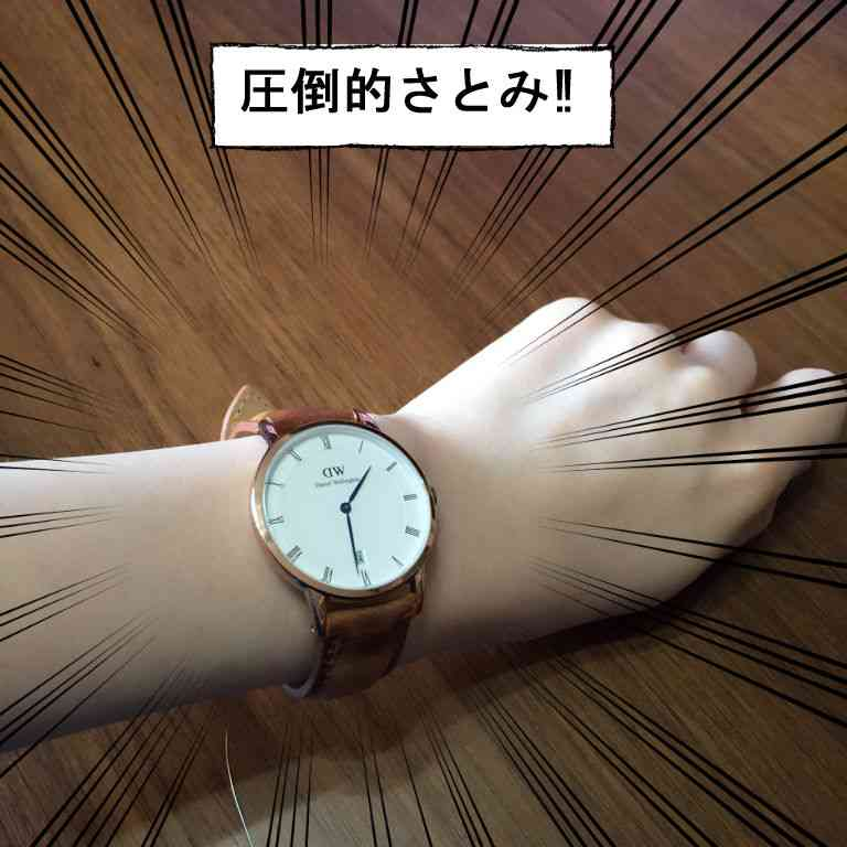 腕時計事情