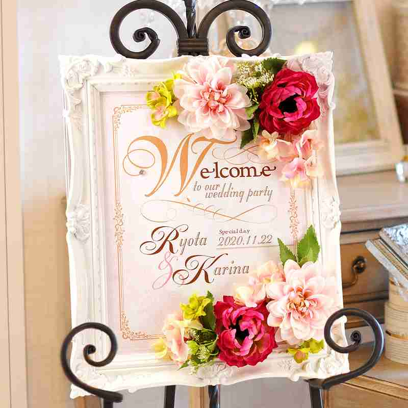 結婚式がおわったときの心境どんなでした?