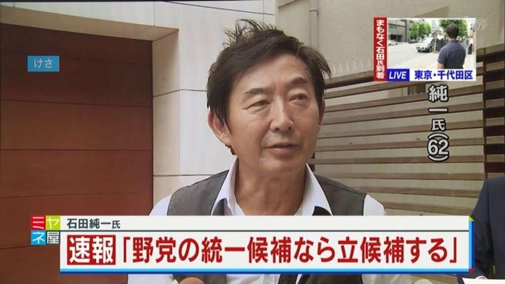 東尾理子 息子が七五三 石田パパの願いは「家内安全と世界平和」