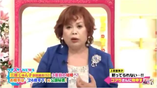上沼恵美子 三原じゅん子氏の元夫コアラに無視された 「ほんもんのコアラでも…」