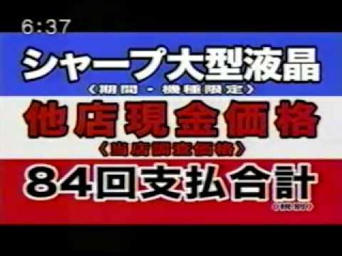 青森ローカル津軽弁CM ザ・ビデオ屋  野津こうへい ‐ ニコニコ動画原宿 - YouTube