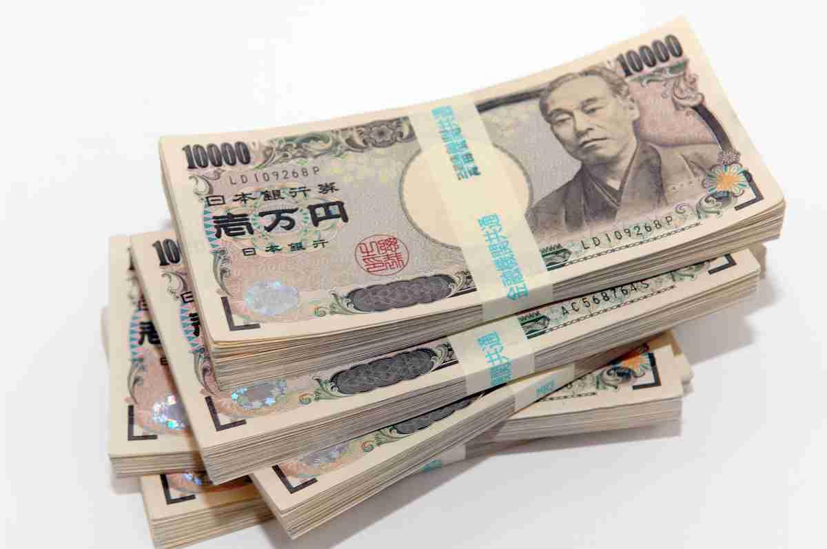 35万円の使い方