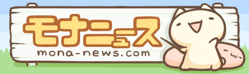 山田順「トランプの当選は100パーセントない」 → 「トランプ勝利を受け入れる奴は日本人じゃない」と逆ギレwwwww : モナニュース