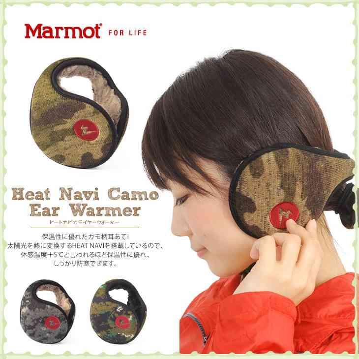 耳あて持ってますか?or使ってますか?
