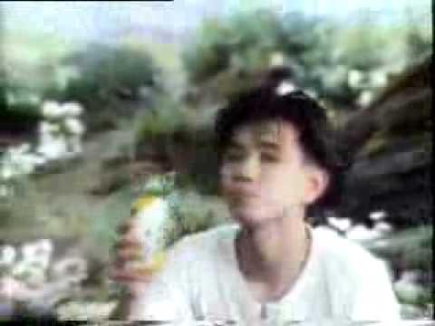 CM ジェットストリーム(1985) - YouTube