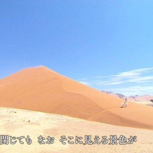 【紅白歌合戦】MISIA のナミブ砂漠からの中継が凄すぎて鳥肌が立つ - NAVER まとめ