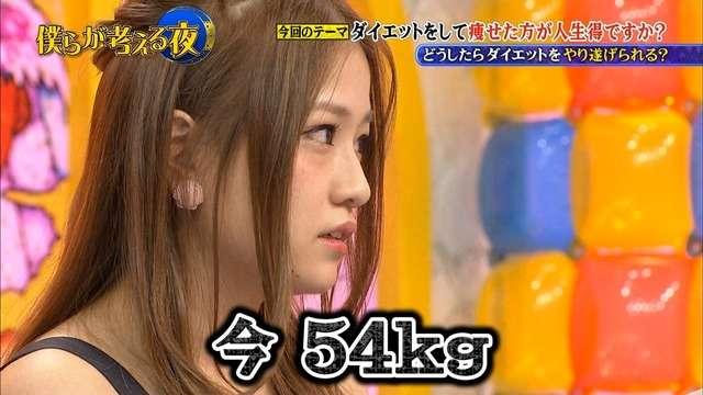 AKB48島田晴香6kg減に失敗なら卒業?「現在54kg」と明かしダイエット宣言