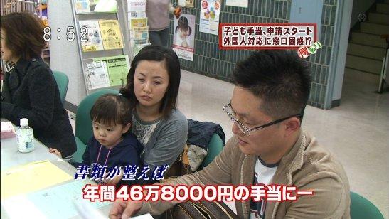 「払えるのに払わない給食費」あきれる未納の言い訳…大阪市は弁護士に回収委託