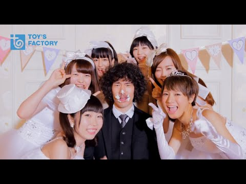 清 竜人25「Will♡You♡Marry♡Me?」Music Video - YouTube