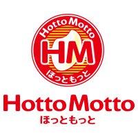 弁当食べた44人、ノロウイルスの食中毒…ほっともっと神田錦町店を営業停止