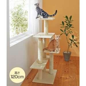 お掃除簡単キャットスリムボード (キャットタワー 高さ120cm) - ペット用品の通販サイト ペピイ(PEPPY)