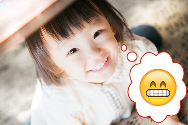 笑顔の効果!笑うことの素晴らしいメリット7つ | HOTNEWS(ホットニュース)