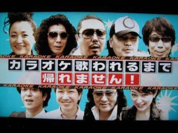 田村淳、『ロンドンハーツ』密着が8%! 『スター名鑑』も低迷で「地上波から消える」の声