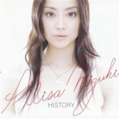 観月ありさ、40歳誕生日に25周年ベスト デビュー曲「伝説の少女」再録