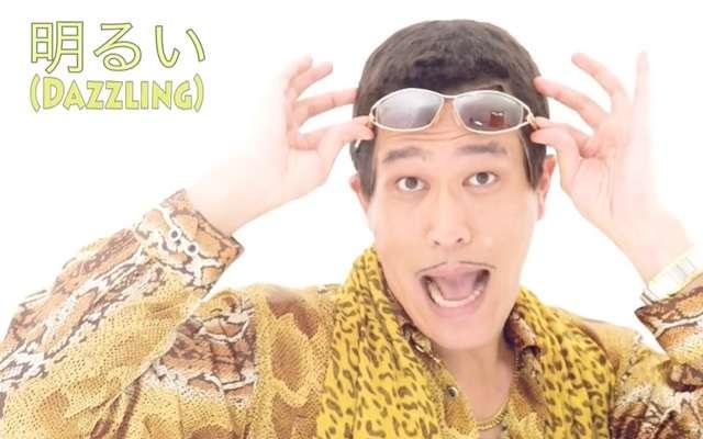 ピコ太郎の新曲「ネオ・サングラス」に賛否!PPAPに続けるのか