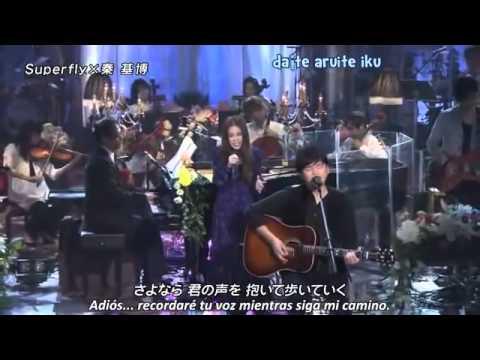Superfly x Hata Motohiro / 秦 基博 - Kaede / 楓 (Spitz Cover) - YouTube