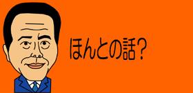 全文表示 | 「そんな戒名じゃ引き取れない」立川談志お寺に断られた! : J-CASTテレビウォッチ
