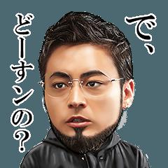 【閲覧注意】NGT48山口真帆の猥せつ生配信騒動、運営および本人が否定コメントを発表