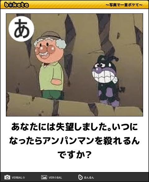 漫画アニメキャラが絶対に言わないこと