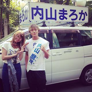 内山麿我、渋谷のホームレス「異臭がすげぇ」「どうにかしたいもんだ」