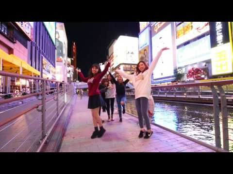 MIYU & NENE 恋ダンスを踊ってみました in 道頓堀 - YouTube