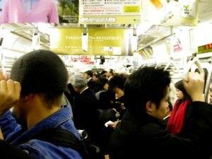 東京の満員電車に潜むたちの悪い妖怪32選 - NAVER まとめ