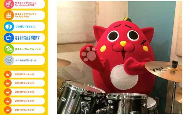 X JAPAN「紅」をドラム演奏する青森ゆるキャラ、YOSHIKIと共演 - Excite Bit コネタ(1/2)