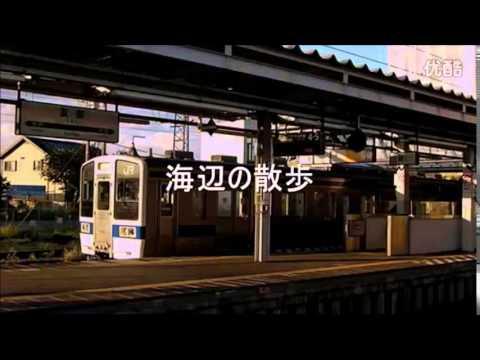 JR東日本 発車メロディー大全 - YouTube