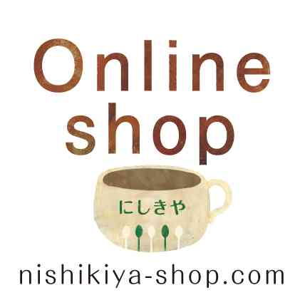 にしきや Online shop|ごちそうレトルト専門店