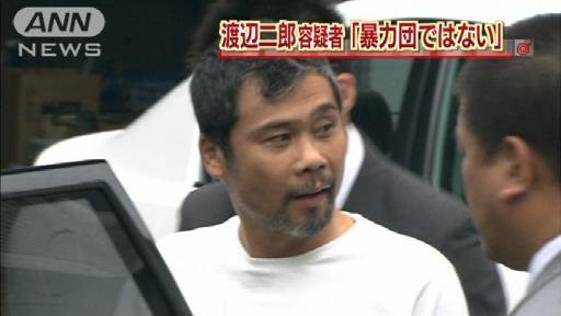逮捕歴のある意外な有名人15選 あの有名人も過去に逮捕されていた
