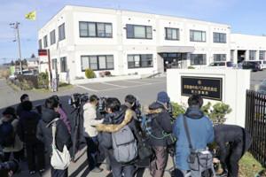路線バス運転手、覚醒剤使用し運転か…北海道