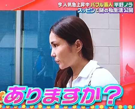 平野ノラ、バブルメイクでも「可愛い」「きれい!」と褒められまくり