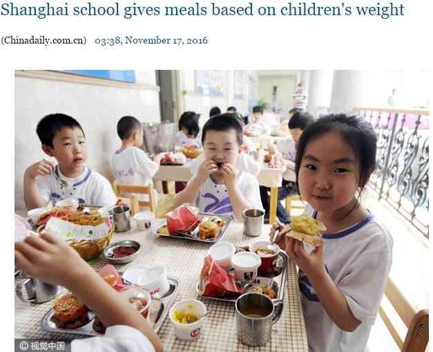 【海外発!Breaking News】園児を「太りすぎ」と「痩せすぎ」にグループ分け おやつのメニューを変更する幼稚園(中国) | Techinsight|海外セレブ、国内エンタメのオンリーワンをお届けするニュースサイト