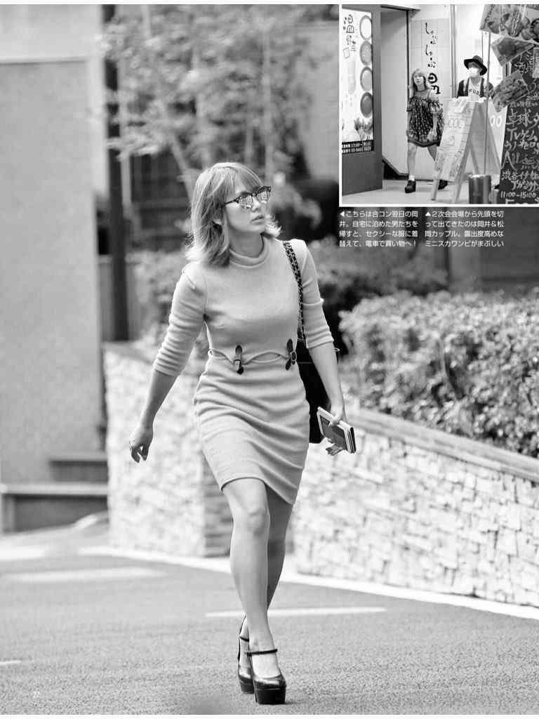 ℃-ute岡井千聖、「もう益若つばささんの洋服は着ません(笑)」