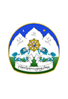 現在のチベットの状況 | ダライ・ラマ法王日本代表部事務所