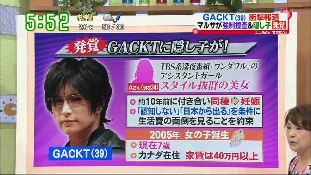 """GACKTがKinKi Kidsの2人に""""警告""""。「あと5年経って結婚してなかったらたぶんできないぜ」"""