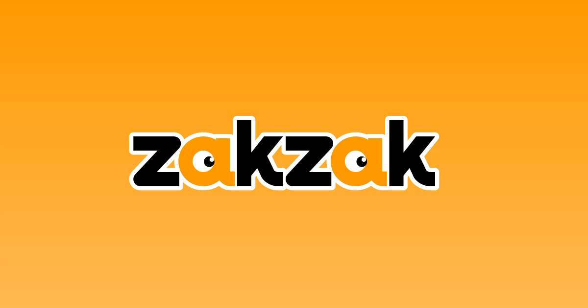 【中国という猛毒】ヒラリー氏落選は日本にとって好都合 「抗日」米中共闘の象徴的存在 - ZAKZAK