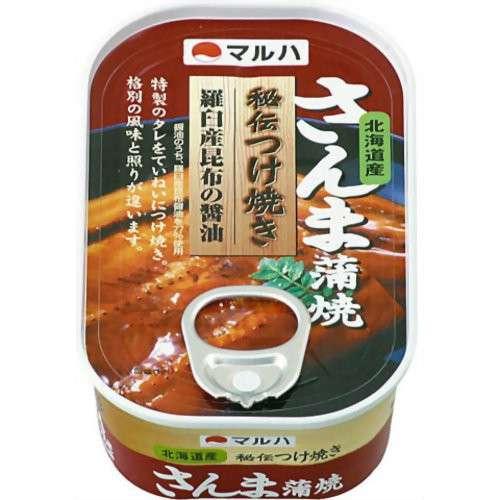 マルハニチロのさんまの蒲焼き缶詰に金網が混入 2779缶を回収へ
