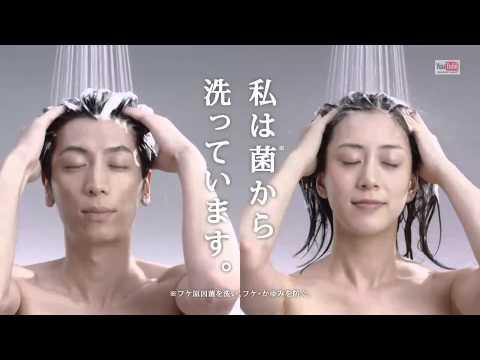 持田製薬 コラージュフルフルネクスト - YouTube